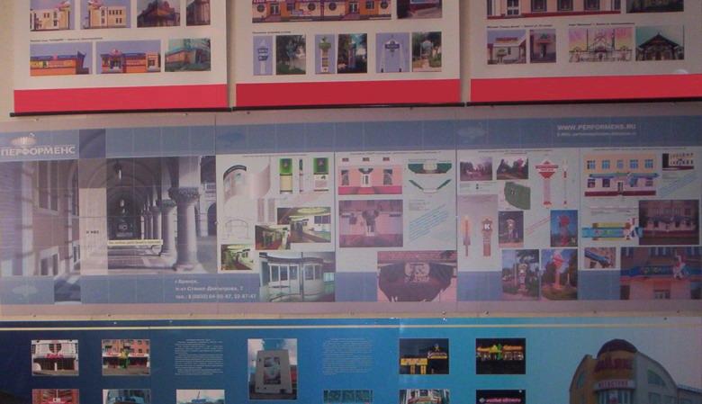 Региональная выставка дизайна. «Перформенс»- лауреат выставки